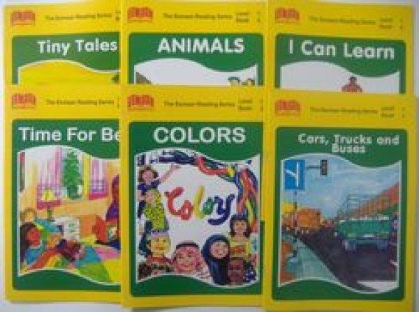 画像1: Eemaan Reading Series(Level 1) 5〜6歳児向け (1)