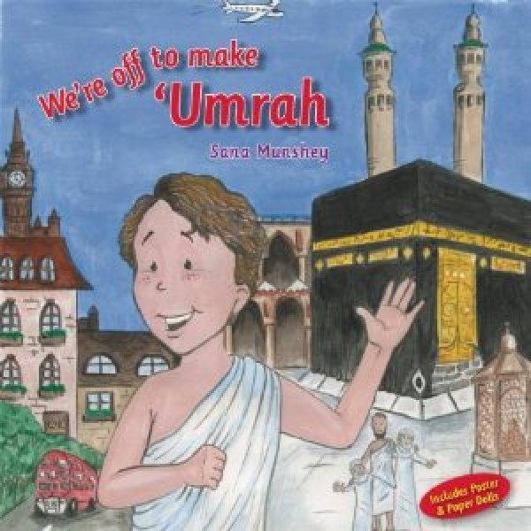 画像1: ウムラへ行くよ! We're Off to Make Umrah (1)