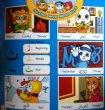 画像5: 子供向け冊子Noor Kids「正直に話すこと」編 (5)