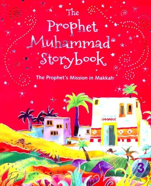 画像1: Prophet Muhammad Storybook(預言者ムハンマド様の物語) 3  (1)