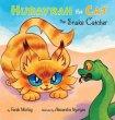 画像1: ネコのフライラ Hurayrah the Cat 【日本語訳あり】 (1)