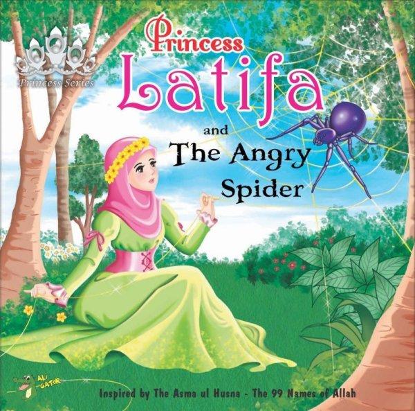画像1: ラティーファ姫と怒ったクモ Princess Latifa and the Angry Spider 【日本語訳あり】 (1)