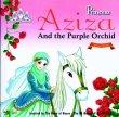 画像1: アジーザ姫と紫の蘭 Princes Aziza and the Purple Orchid 【日本語訳あり】 (1)