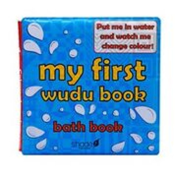 画像1: ウドゥーできるかな!色が変わるお風呂絵本 My First Wudu Book -Bath Book- (1)