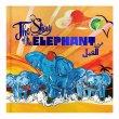 画像1: 象の話 スーラト・ル・フィール 飛び出す仕掛け絵本 The Story of The Elephant, Surah Al-Feel – Pop-up & Play Book  (1)
