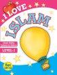 画像1: I Love Islam (Level 3) 10歳から12歳むけイスラーム学習テキスト (1)