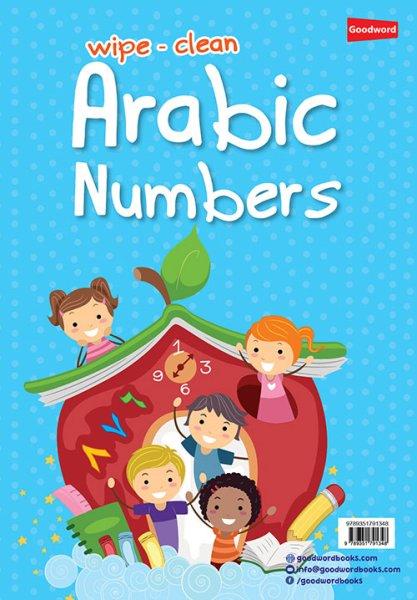 画像1: 書いて消せるアラビア語数字練習帳 Wipe-Clean Arabic Numbers (1)