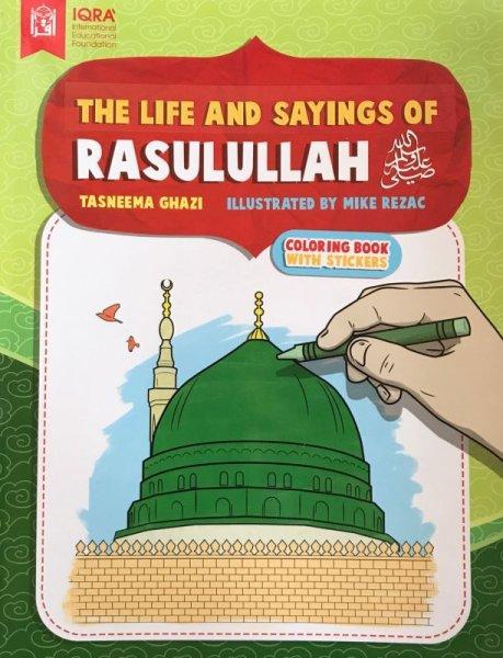 画像1: 預言者様ﷺの人生とお言葉(塗り絵ワークブック)The Life and Sayings of Rasulullahﷺ (1)