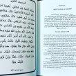 画像2: 預言者様ﷺの健康法 健康に生きるための40のハディース Prophetic Wellbeing (2)