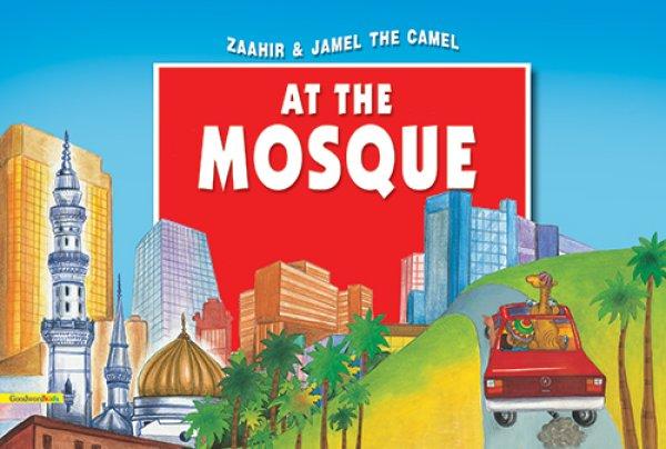 画像1: ザーヒルとラクダのジャマル モスク At the Mosque (Zaahir & Jamel the Camel) 【日本語訳あり】 (1)