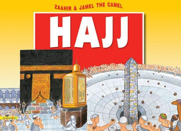 画像1: ザーヒルとラクダのジャマル ハッジ Hajj (Zaahir & Jamel the Camel) 【日本語訳あり】 (1)