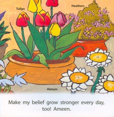 画像2: おはな Allah Made Them All : Flowers 【日本語訳あり】