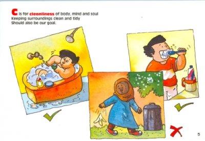 画像1: アフラークのAからZ:こどもむけイスラームのマナー  A to Z of Akhlaaq : Moral Values for Children【日本語訳あり】