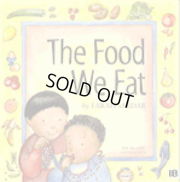 画像1: The Food We Eat ぼくらのたべる食べ物 【日本語訳あり】 (1)