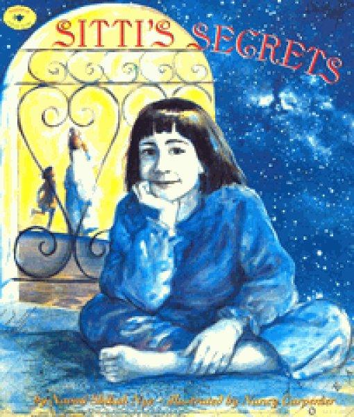 画像1: Sitti's Secrets おばあちゃんの秘密 【日本語訳あり】 (1)