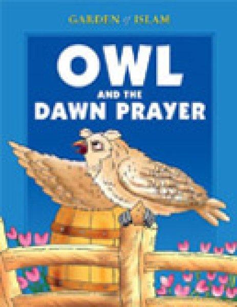 画像1: Owl and the Dawn Prayer(フクロウとファジュルの礼拝)【日本語訳あり】 (1)