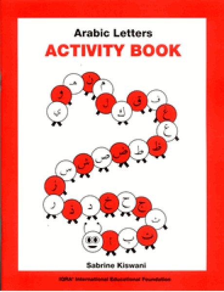 画像1: アラビア文字アクティビティー・ブック Arabic Letters Activity Book (1)