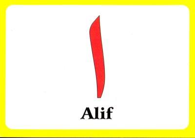 画像2: アラビア語アルファベット・フラッシュカード Arabic Alphabet Flash Cards