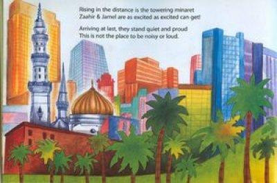 画像3: ザーヒルとラクダのジャマル モスク At the Mosque (Zaahir & Jamel the Camel) 【日本語訳あり】