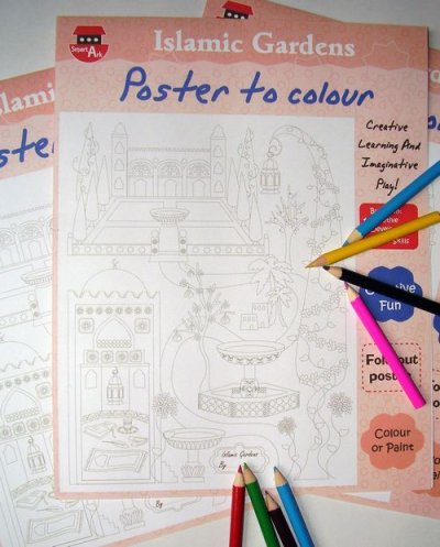 画像2: イスラミックガーデン塗り絵ポスター Islamic Gardens Colour in poster