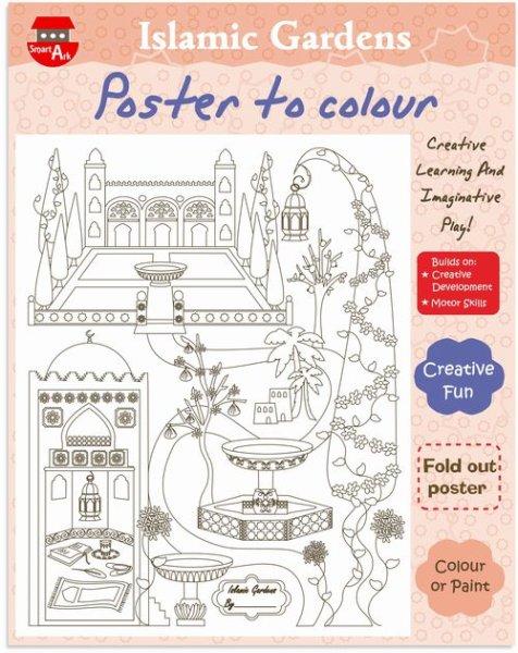 画像1: イスラミックガーデン塗り絵ポスター Islamic Gardens Colour in poster (1)
