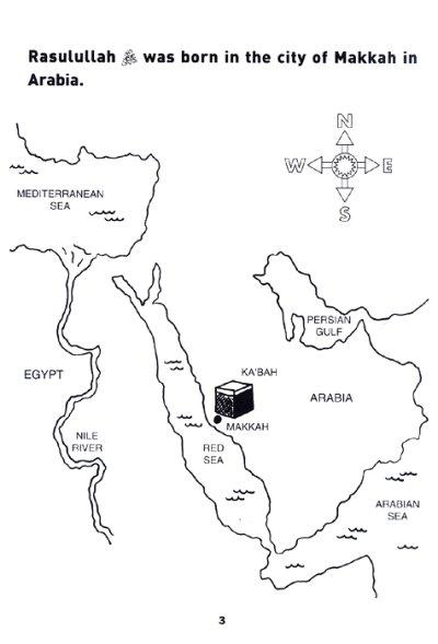 画像2: 預言者様ﷺの人生とお言葉(塗り絵ワークブック)The Life and Sayings of Rasulullahﷺ