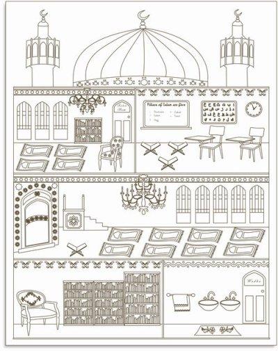 画像1: マスジドの中 塗り絵ポスターInside The Masjid Colour in poster