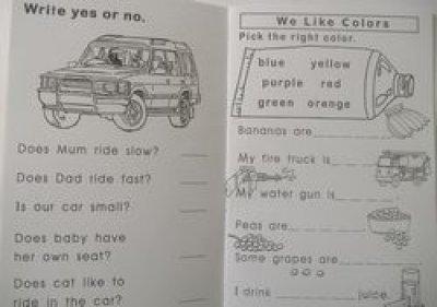 画像1: Eemaan Reading Series(Level 1) 5〜6歳児向け