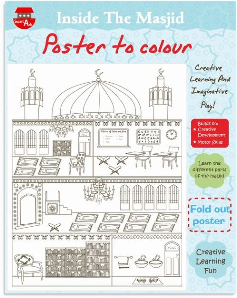 画像1: マスジドの中 塗り絵ポスターInside The Masjid Colour in poster (1)